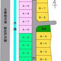 北浦分譲地 A-10